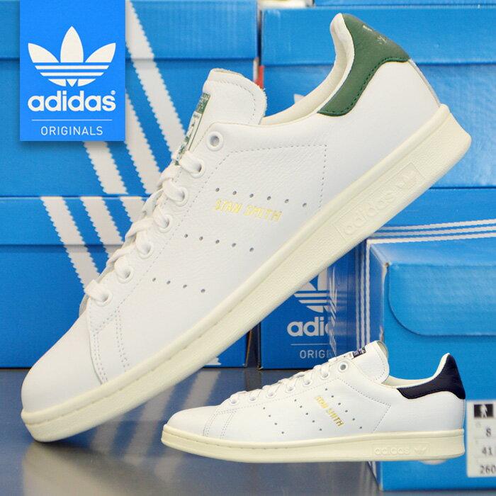 adidas STAN SMITH CQ2870 CQ2871 アディダス スタンスミス メンズ レディース スニーカー ホワイト×グリーン ネイビー 本革 レザー ユニセックス