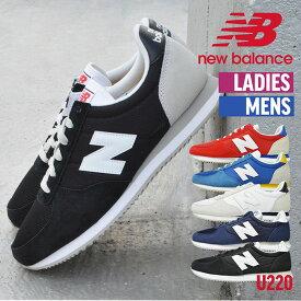67f132427db01 ニューバランス メンズ レディース スニーカー NEW BALANCE U220 /靴 スポーツ シューズ ランニング ウォーキング 送料無料