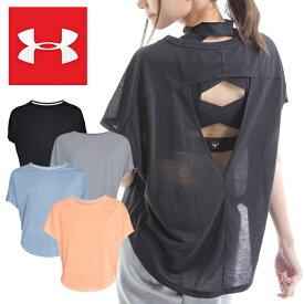 アンダーアーマー レディース ルーズ ファッション Tシャツ UNDER ARMOUR 1325638*