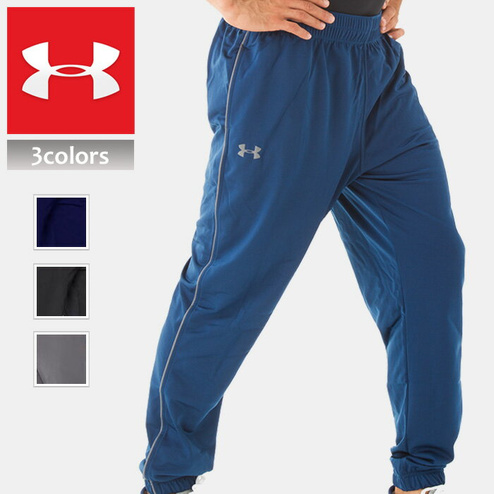 UNDER ARMOUR TAPERED TRICOT PRINT PANTS アンダーアーマー メンズ裏トリコットジャージパンツ