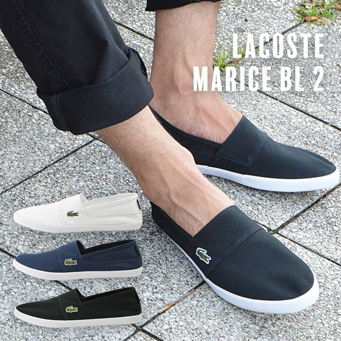 メンズ MARICE BL 2 シューズ LACOSTE ラコステ マリス スリップオン キャンバス スリッポン 紳士 男性 スニーカー 靴
