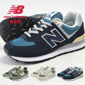 メンズ紳士男性シューズ靴newbalance574ニューバランスウォーキングML574ESPML574ESRML574ESSスニーカー