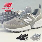 メンズ紳士男性シューズ靴newbalanceニューバランスMS574NSBMS574NSEスニーカー