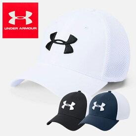 アンダーアーマー メンズ キャップ 帽子 メッシュ ゴルフ スポーツ テニス UNDER ARMOUR 1305017