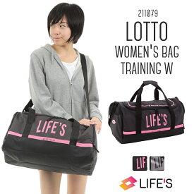 ロット スポーツバッグ ボストン LOTTO LIFE'S BAG TRAINING W 211079
