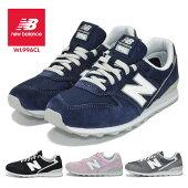 レディース女性婦人シューズ靴newbalanceニューバランスウォーキングWL996CLBWL996CLHWL996CLCWL996CLDスニーカー