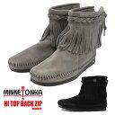 ミネトンカ ブーツ レディース ハイトップ バックジップ MINNETONKA HI TOP BACK ZIP 靴 スウェード ブラック グレー