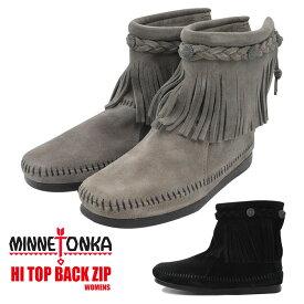 【サイズ交換1回無料】ミネトンカ ブーツ レディース ハイトップ バックジップ MINNETONKA HI TOP BACK ZIP 靴 スウェード ブラック グレー