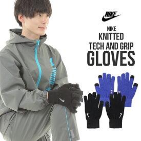 【クーポン配布中】メンズ レディース ユニセックス ナイキ NIKE KNITTD TECH AND GRIP GLVOES スポーツ 手袋 ニット 防寒 グローブ*