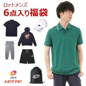 福袋 2020 メンズ スウェットパンツ ポロシャツ マルチスポーツバッグ キャップ パーカー ハーフパンツ LOTTO ロット6点セット