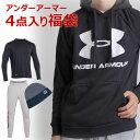 福袋 2020 スポーツ メンズ パーカー 長袖Tシャツ ニット帽 スウェットパンツ アンダーアーマー4点セット UNDER ARMOUR