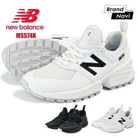 【サイズ交換1回無料】ニューバランス スニーカー メンズ シューズ 靴 new balance MS574KTB MS574KTC