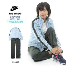 レディース 女性 婦人 ナイキ NIKE W NSW TRK SUIT PK OH スポーツ 上下セット ジャージ トレーニング ウェア 830345