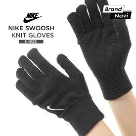 メンズ レディース ユニセックス ナイキ NIKE SWOOSH KNIT GLOVES スポーツ 手袋 ニット 防寒 グローブ*