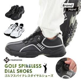 【サイズ交換1回無料】メンズダイヤル式スパイクレスシューズ ゴルフ シューズ