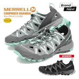 【サイズ交換1回無料】メレル MERRELL チョップロック シャンダル CHOPROCK SANDAL レディース ウォーターシューズ サンダル アウトドア 靴 キャンプ