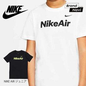 【サイズ交換1回無料】NIKE BOYS NSW TEE AIR C&S CU6607 ナイキジュニアTシャツ*