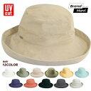 スカラハット 帽子 レディース バリ 紫外線対策 日焼け防止 UVカット 女優帽 SCALA LC484 BARI*