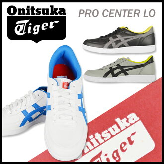 Onitsuka Tiger PRO CENTER/オニツカタイガー 전문 센터/남성 스 니 커 즈 단 화 신발//