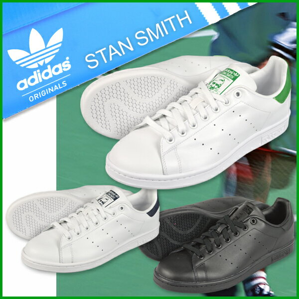adidas STAN SMITH アディダス スタンスミス メンズ スニーカー シューズ 靴