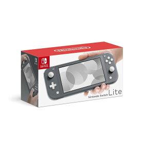 【新品・量販店印無】【500円クーポン】任天堂 Nintendo スイッチライト  グレー  本体HDHSGAZAA