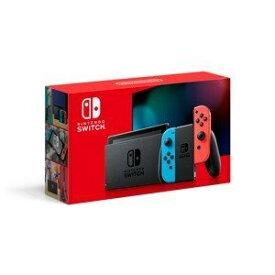 【レビューで保護フィルムゲット】【新品・量販店印無】【全国送料無料・500円クーポン】ニンテンド−スイッチ  本体 Nintendo Switch Joy-con(L)ネオンブルー/(R)ネオンレッド