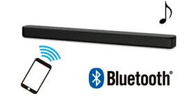 【365日毎日配送 全国送料無料】【300円クーポン発行中】新品ソニー SONY 2.0ch Bluetooth ホームシアターシステム サウンドバー HT-S100F