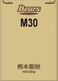 〔送料込〕【和風プレミックス】M−30(黒むしパンミックス)20kg業務用加工食品