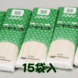 熊本製粉クラウンひやむぎ 15袋入御中元 お歳暮 仏事