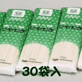 熊本製粉クラウンひやむぎ 30袋入御中元 お歳暮 仏事