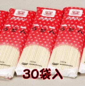 〔送料込〕熊本製粉 クラウンうどん 30袋お中元 お歳暮 乾麺
