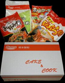 熊本製粉ケーキ&クック4点詰め合わせセット