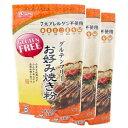 グルテンフリー お好み焼き粉 200gX3袋 | 玄米粉 アレルギー ミックス粉 家庭用粉 たこ焼 たこ焼き お好み焼 アレルゲ…