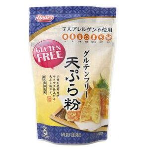 グルテンフリー 天ぷら粉 200g米粉 玄米粉 アレルギー ミックス粉 家庭用粉 GLUTENFREE アレルゲン不使用 アレルギー 熊本製粉