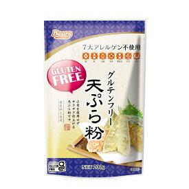 グルテンフリー 天ぷら粉 200g 米粉 玄米粉 アレルギー ミックス粉 家庭用粉 九州産 GLUTENFREE アレルゲン不使用 アレルギー 熊本製粉