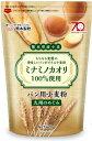 89位:熊本県産小麦 九州のめぐみ9kg (600gX15個) ミナミノカオリ 強力粉 パン材料ホームベーカリー