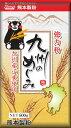 九州産小麦 ミナミノカオリ 強力粉 パン材料ホームベーカリー 九州のめぐみ9kg (600gX15個)