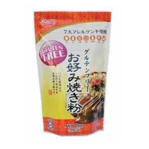 グルテンフリー お好み焼き粉 200g玄米粉 アレルギー ミックス粉 家庭用粉 GLUTENFREE アレルゲン不使用 アレルギー 熊本製粉