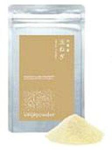 【九州ベジパウダー(たまねぎ)】10g九州産原料100% 製菓製パン 色付け 風味 栄養