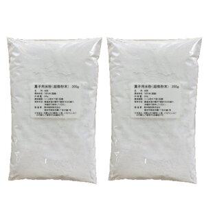 【送料無料】 菓子用米粉 ( 超微粉末 ) 300gX2袋 ? 米粉 粉 九州産 国産 国内産 米 シフォンケーキ ケーキ ブラウニー スポンジケーキ アレルギー 製菓 菓子 しっとり 家庭用 熊本製粉