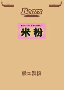 〔送料込〕【パン用米粉】熊本県産米米粉F 20Kg | 米粉 熊本県産  熊本県産米 九州産 国産 国内産 アレルギー 米粉 米粉パン 米 菓子 パン パン用 食パン 製菓 シュークリーム 製パン パンケ