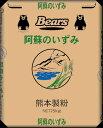 【国産小麦麺用粉】阿蘇のいずみ 25kgめん 麺 麺用 製麺九州産 チクゴイズミ 小麦粉