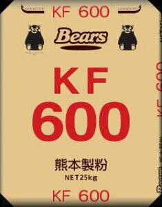 〔送料込〕【高級中華麺用粉】KF600 25kg業務用加工食品