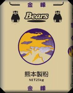 〔送料込〕【高級中華麺用粉】 金 峰 25kg中華麺 ちゃんぽん 焼きそば 業務用加工食品