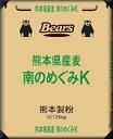 【送料無料】 熊本製粉 南のめぐみK 25Kg | 小麦粉 小麦 強力粉 粉 熊本県産 国産 国内産 国産小麦 国産小麦粉 ホーム…