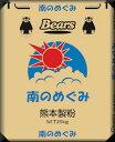 【送料無料】 熊本製粉 南のめぐみ 25kg | 小麦粉 小麦 強力粉 粉 国産 国内産 国産小麦 国産小麦粉 九州産 ホームベ…