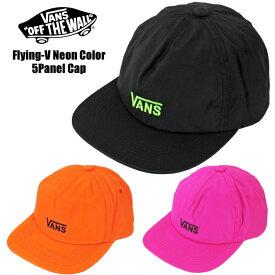 【ポイント10倍】【SALE★30%OFF】VANS バンズ フライングV ネオンカラー 5パネルキャップ Flying-V Neon Color 5Panel Cap メンズ レディース フェス 帽子 19SSMA05 VA19SS-MA05