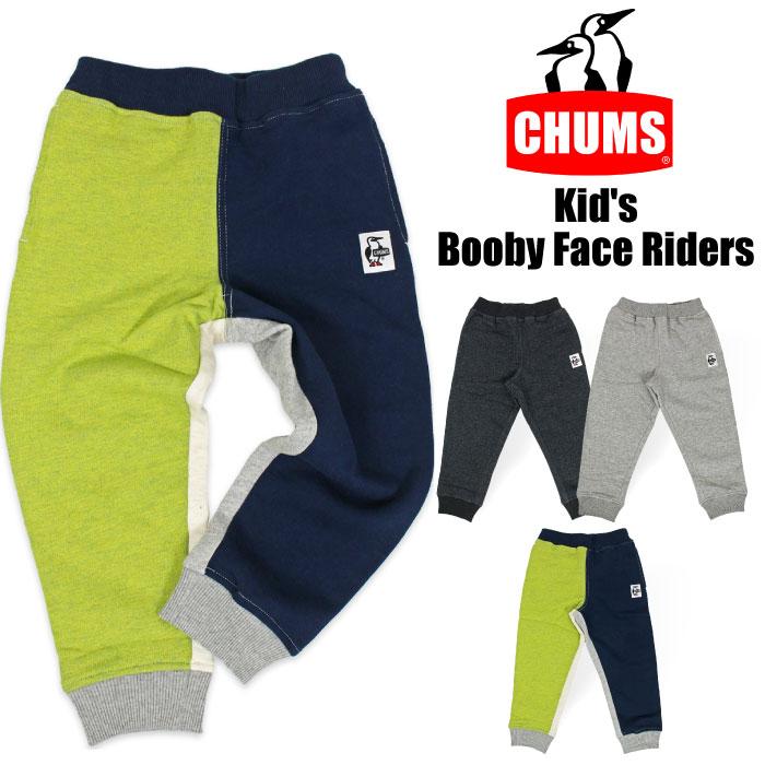 【店内全品ポイント10倍】【送料無料】チャムス CHUMS キッズ スウェットパンツ 裏起毛 ブービーフェイスライダース チャムラー Kid's Booby Face Riders CH23-1031