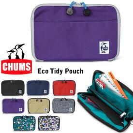 【送料無料】【2020夏新作】 CHUMS チャムス エコタイディーポーチ Eco Tidy Pouch バックインバッグ パスポートケース 母子手帳ケース 通帳ケース カードケース CH603084 CH60-3084 TC