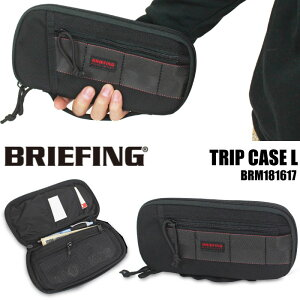 【送料無料】BRIEFING ブリーフィング トリップケース L マルチケース パスポートケース トラベルポーチ キャリーオン 旅行 出張 ビジネス 長財布 TRIP CASE L BRM181617